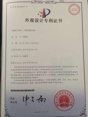 国家专利二氧化氯发生器