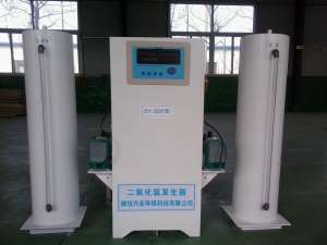 分体式二氧化氯发生器
