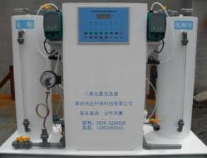 xy-001二氧化氯发生器